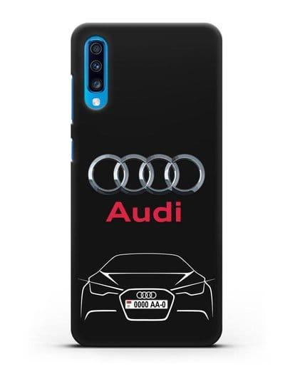 Чехол Audi с автомобильным номером силикон черный для Samsung Galaxy A70 [SM-A705F]