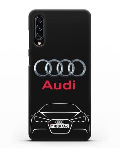Чехол Audi с автомобильным номером силикон черный для Samsung Galaxy A70s [SM-A707F]