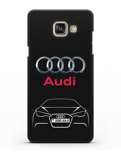 Чехол Audi с автомобильным номером силикон черный для Samsung Galaxy A7 2016 [SM-A710F]