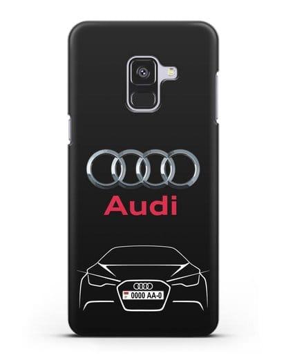 Чехол Audi с автомобильным номером силикон черный для Samsung Galaxy A8 [SM-A530F]