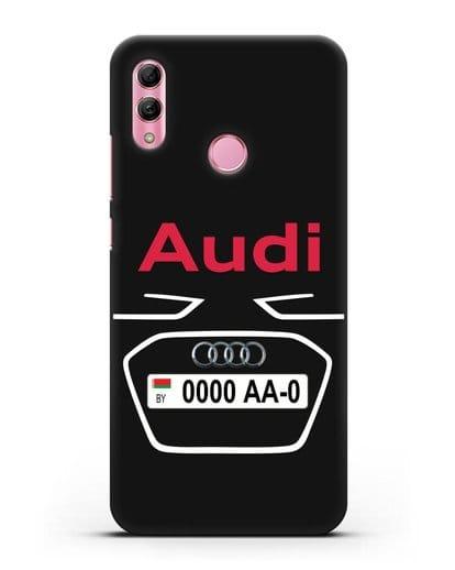 Чехол Ауди с номерным знаком силикон черный для Honor 10 Lite