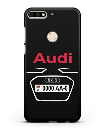 Чехол Ауди с номерным знаком силикон черный для Honor 7C