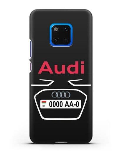 Чехол Ауди с номерным знаком силикон черный для Huawei Mate 20 Pro