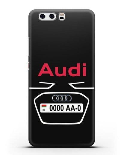 Чехол Ауди с номерным знаком силикон черный для Huawei P10