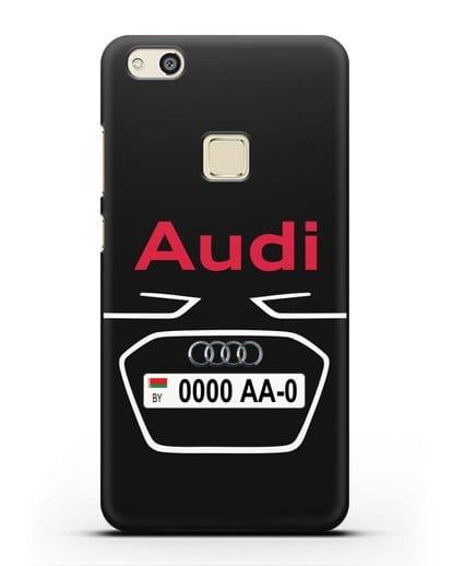 Чехол Ауди с номерным знаком силикон черный для Huawei P10 Lite