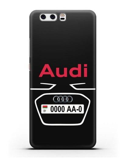 Чехол Ауди с номерным знаком силикон черный для Huawei P10 Plus