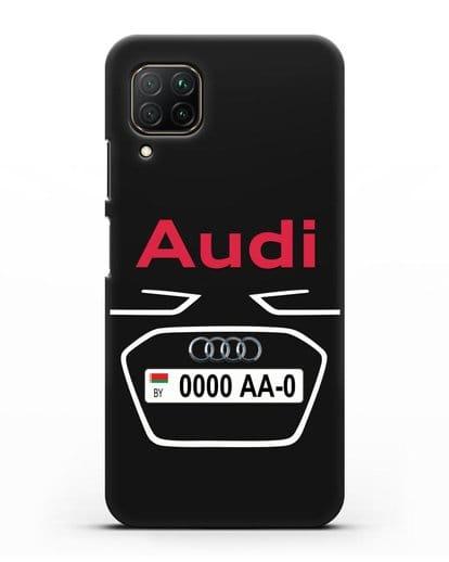 Чехол Ауди с номерным знаком силикон черный для Huawei P40 lite