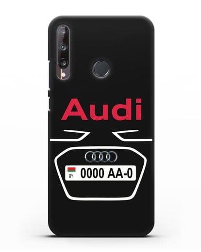 Чехол Ауди с номерным знаком силикон черный для Huawei P40 lite E