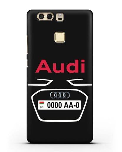 Чехол Ауди с номерным знаком силикон черный для Huawei P9