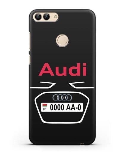 Чехол Ауди с номерным знаком силикон черный для Huawei P Smart