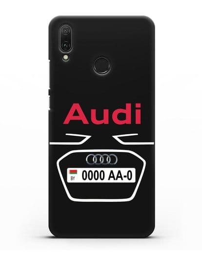 Чехол Ауди с номерным знаком силикон черный для Huawei Y9 2019