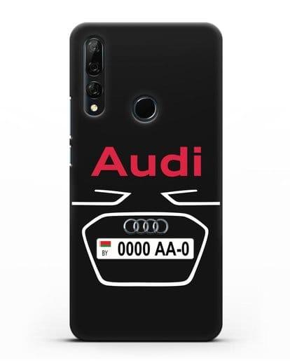 Чехол Ауди с номерным знаком силикон черный для Huawei Y9 Prime 2019