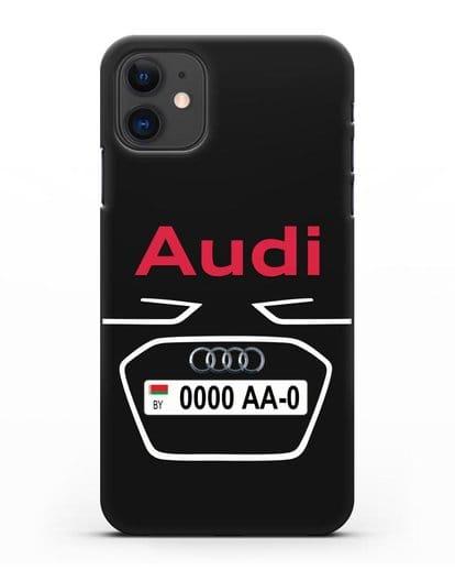 Чехол Ауди с номерным знаком силикон черный для iPhone 11