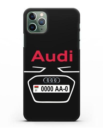 Чехол Ауди с номерным знаком силикон черный для iPhone 11 Pro