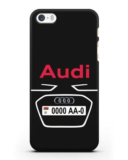 Чехол Ауди с номерным знаком силикон черный для iPhone 5/5s/SE