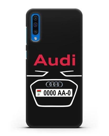 Чехол Ауди с номерным знаком силикон черный для Samsung Galaxy A50 [SM-A505F]