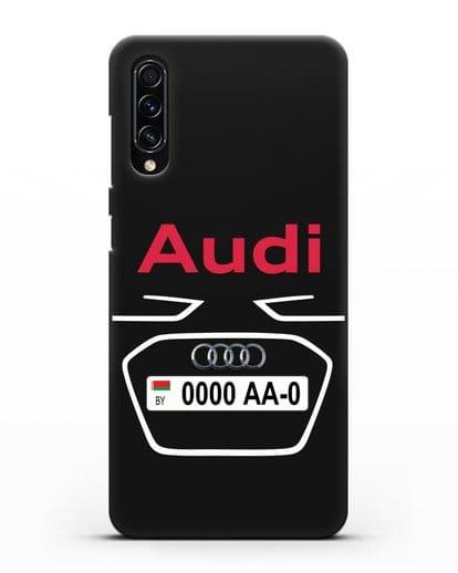 Чехол Ауди с номерным знаком силикон черный для Samsung Galaxy A70s [SM-A707F]