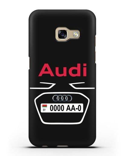 Чехол Ауди с номерным знаком силикон черный для Samsung Galaxy A7 2017 [SM-A720F]