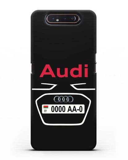 Чехол Ауди с номерным знаком силикон черный для Samsung Galaxy A80 [SM-A805F]
