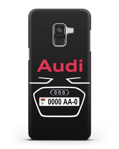 Чехол Ауди с номерным знаком силикон черный для Samsung Galaxy A8 [SM-A530F]