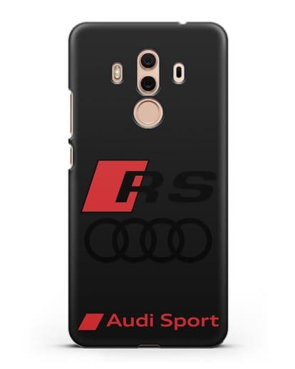 Чехол с логотипом Audi RS Sport силикон черный для Huawei Mate 10 Pro