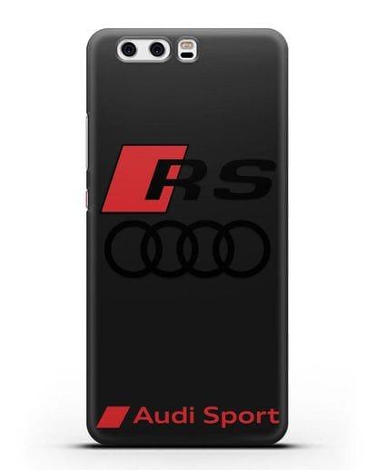 Чехол с логотипом Audi RS Sport силикон черный для Huawei P10