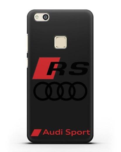 Чехол с логотипом Audi RS Sport силикон черный для Huawei P10 Lite