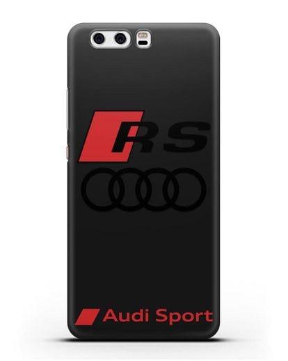 Чехол с логотипом Audi RS Sport силикон черный для Huawei P10 Plus
