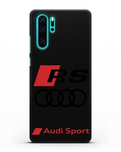 Чехол с логотипом Audi RS Sport силикон черный для Huawei P30 Pro