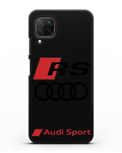 Чехол с логотипом Audi RS Sport силикон черный для Huawei P40 lite