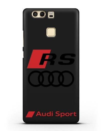 Чехол с логотипом Audi RS Sport силикон черный для Huawei P9 Plus