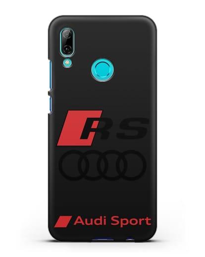 Чехол с логотипом Audi RS Sport силикон черный для Huawei P Smart 2019