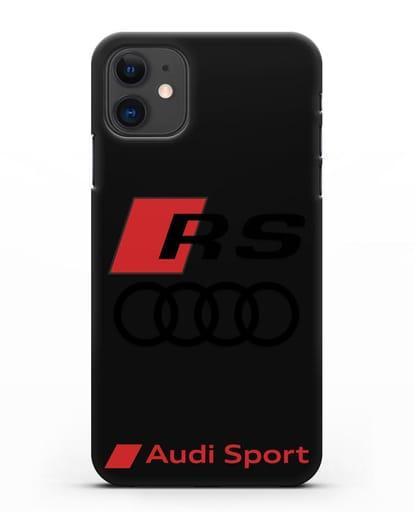 Чехол с логотипом Audi RS Sport силикон черный для iPhone 11