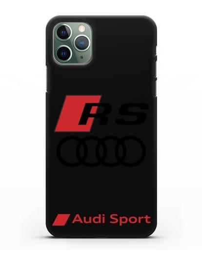 Чехол с логотипом Audi RS Sport силикон черный для iPhone 11 Pro