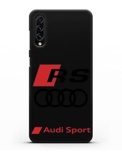 Чехол с логотипом Audi RS Sport силикон черный для Samsung Galaxy A70s [SM-A707F]
