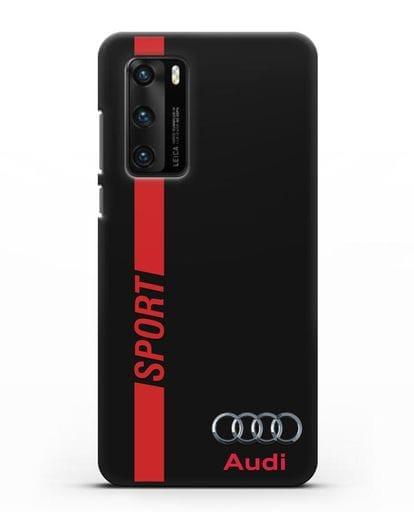 Чехол с надписью Audi Sport силикон черный для Huawei P40