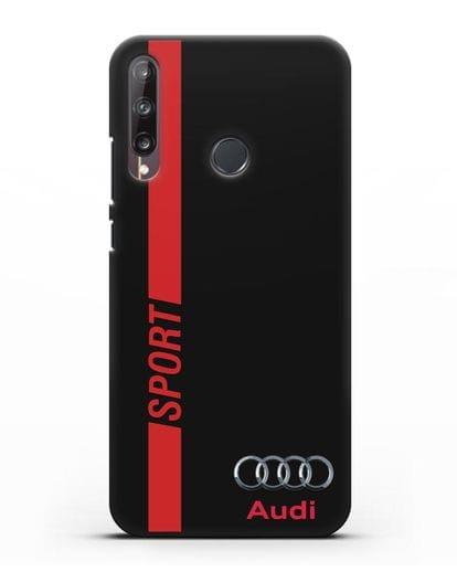Чехол с надписью Audi Sport силикон черный для Huawei P40 lite E