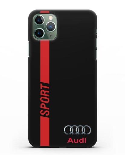 Чехол с надписью Audi Sport силикон черный для iPhone 11 Pro