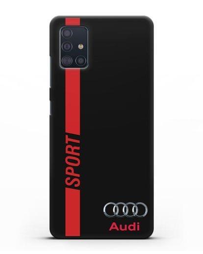 Чехол с надписью Audi Sport силикон черный для Samsung Galaxy A51 [SM-A515F]