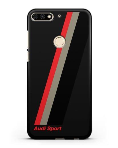 Чехол с логотипом Ауди Спорт силикон черный для Honor 7C