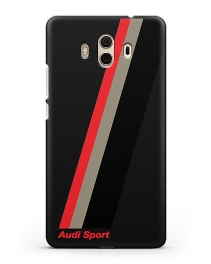 Чехол с логотипом Ауди Спорт силикон черный для Huawei Mate 10