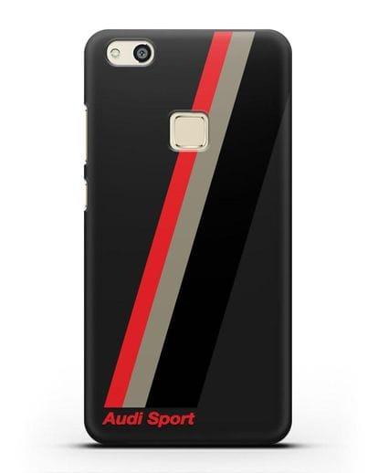 Чехол с логотипом Ауди Спорт силикон черный для Huawei P10 Lite