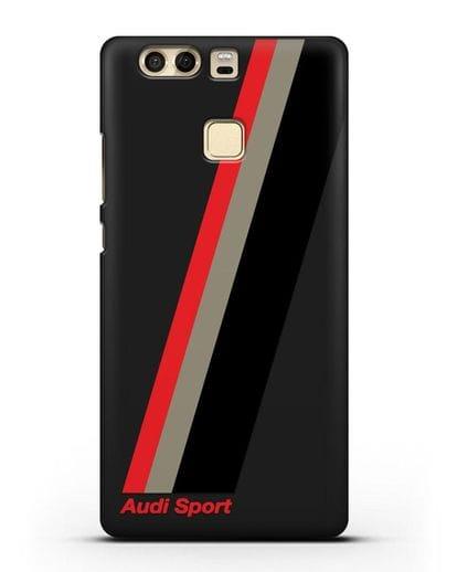 Чехол с логотипом Ауди Спорт силикон черный для Huawei P9 Plus