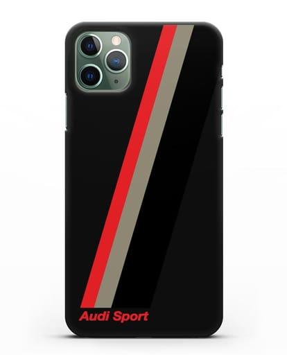 Чехол с логотипом Ауди Спорт силикон черный для iPhone 11 Pro Max
