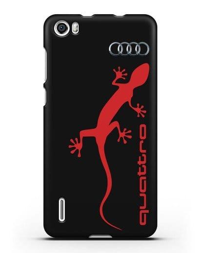 Чехол с логотипом Audi Quattro силикон черный для Honor 6