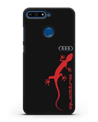 Чехол с логотипом Audi Quattro силикон черный для Honor 7А Pro