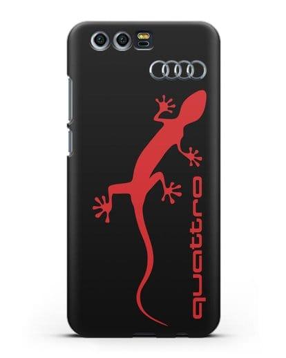 Чехол с логотипом Audi Quattro силикон черный для Honor 9