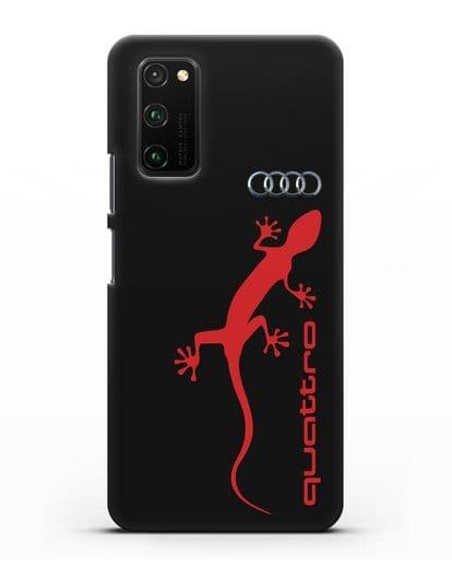 Чехол с логотипом Audi Quattro силикон черный для Honor View 30 Pro