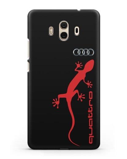 Чехол с логотипом Audi Quattro силикон черный для Huawei Mate 10