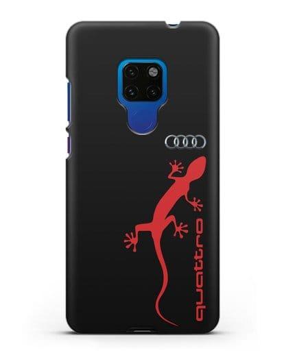 Чехол с логотипом Audi Quattro силикон черный для Huawei Mate 20